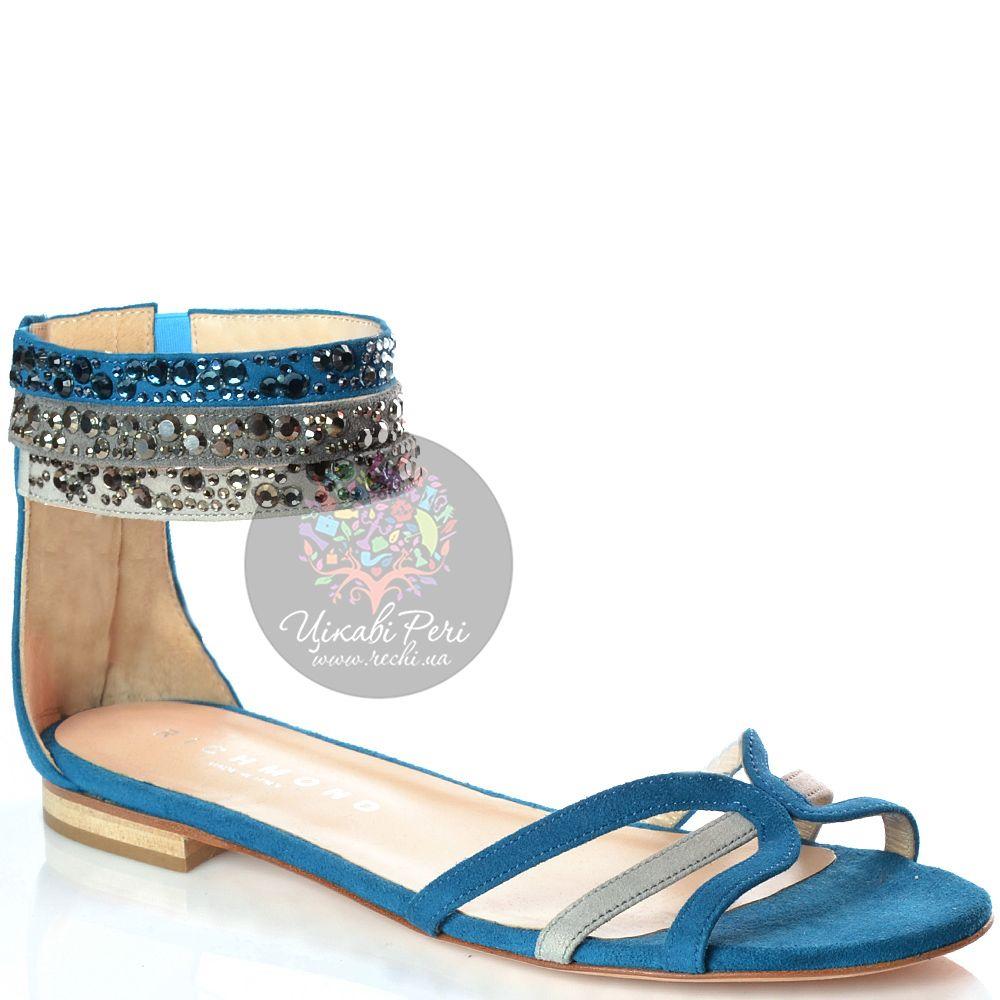 Сандалии Richmond замшевые голубые со стразами
