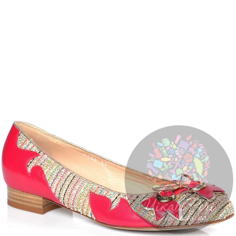 Туфли-балетки Nouchka из текстиля и красной кожи на низком каблуке