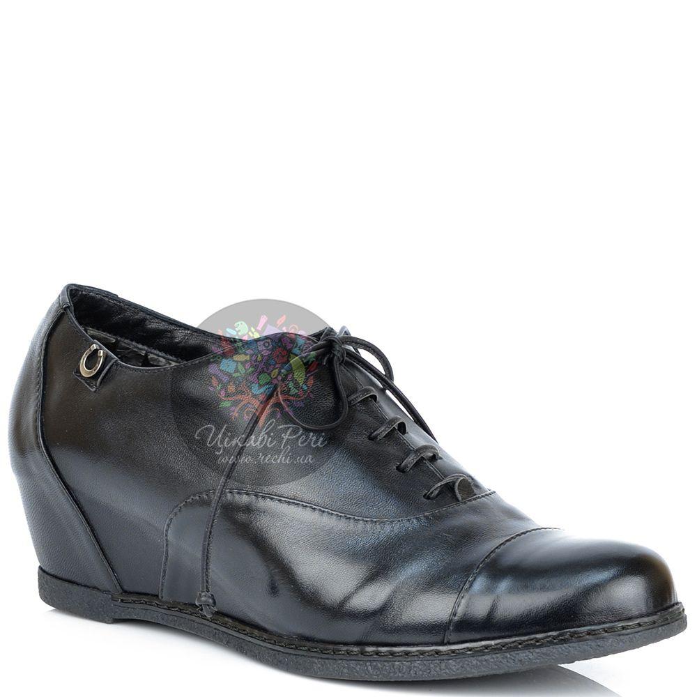 Ботинки Pakerson низкие утепленные мехом кожаные на скрытой танкетке