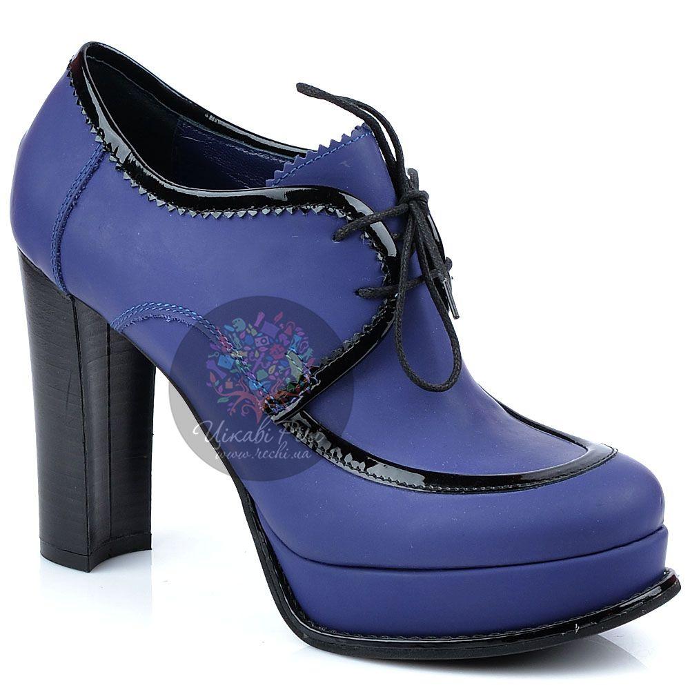 Ботильоны Studio Pollini на шнуровке яркие синие с черной лаковой отделкой