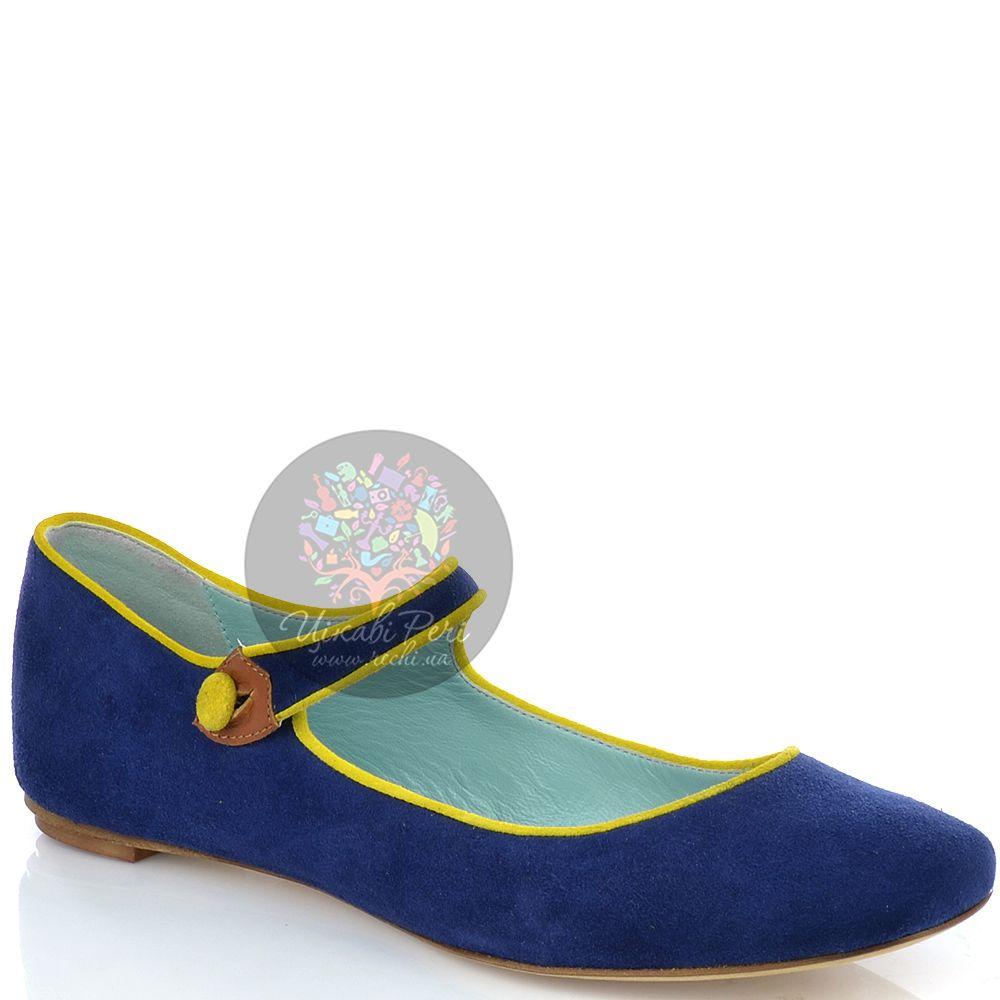 Туфли Мери Джейн Studio Pollini из синей замши