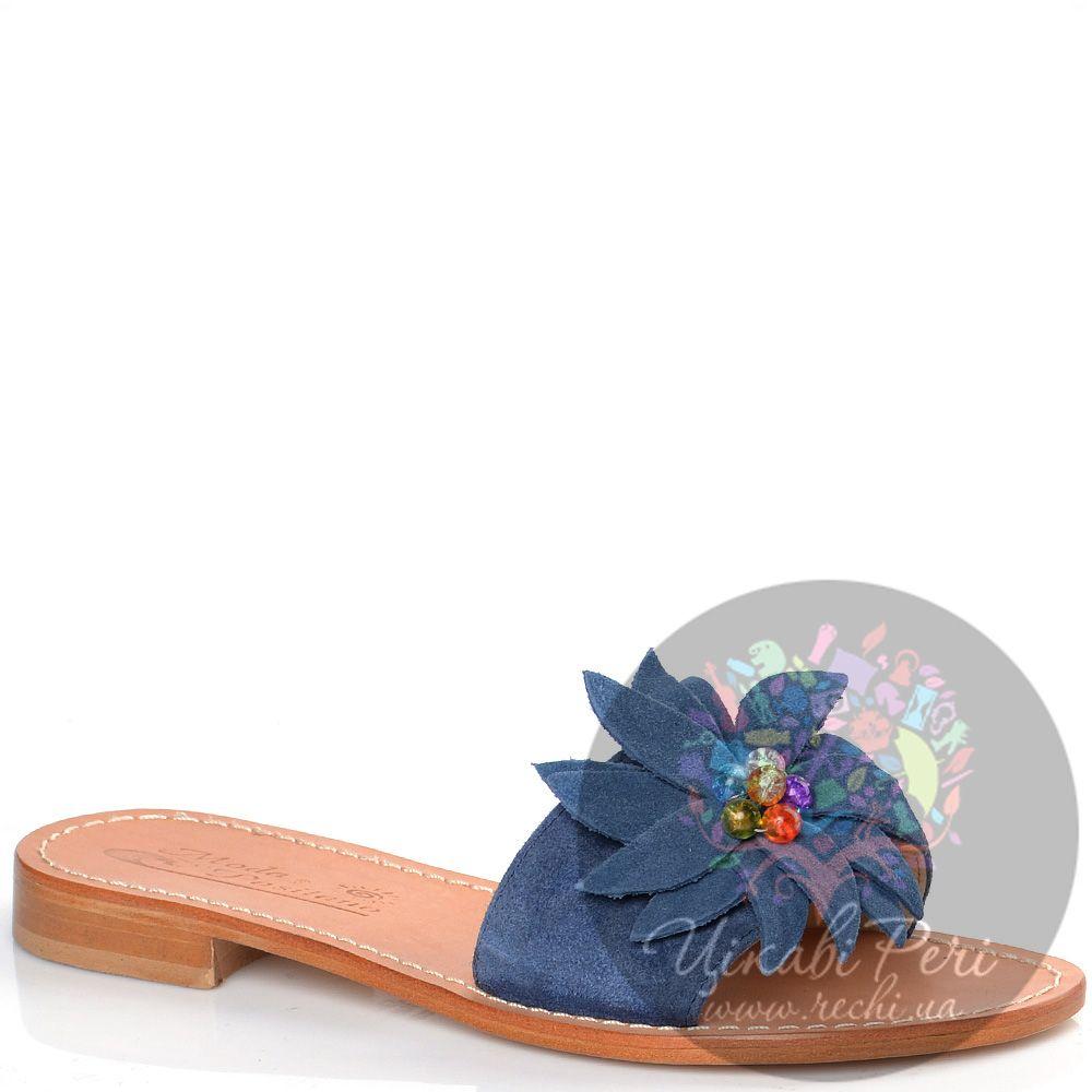 Сланцы Moda Positano Vilma из дымчато-синей замши с декором в виде цветка