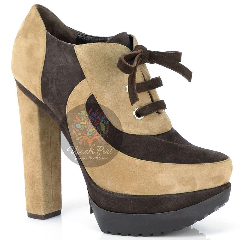 Ботильоны Rodo замшевые бежево-коричневые на шнуровке