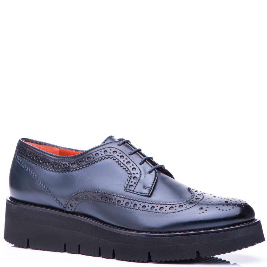 Туфли-броги Santoni синего цвета на небольшой платформе