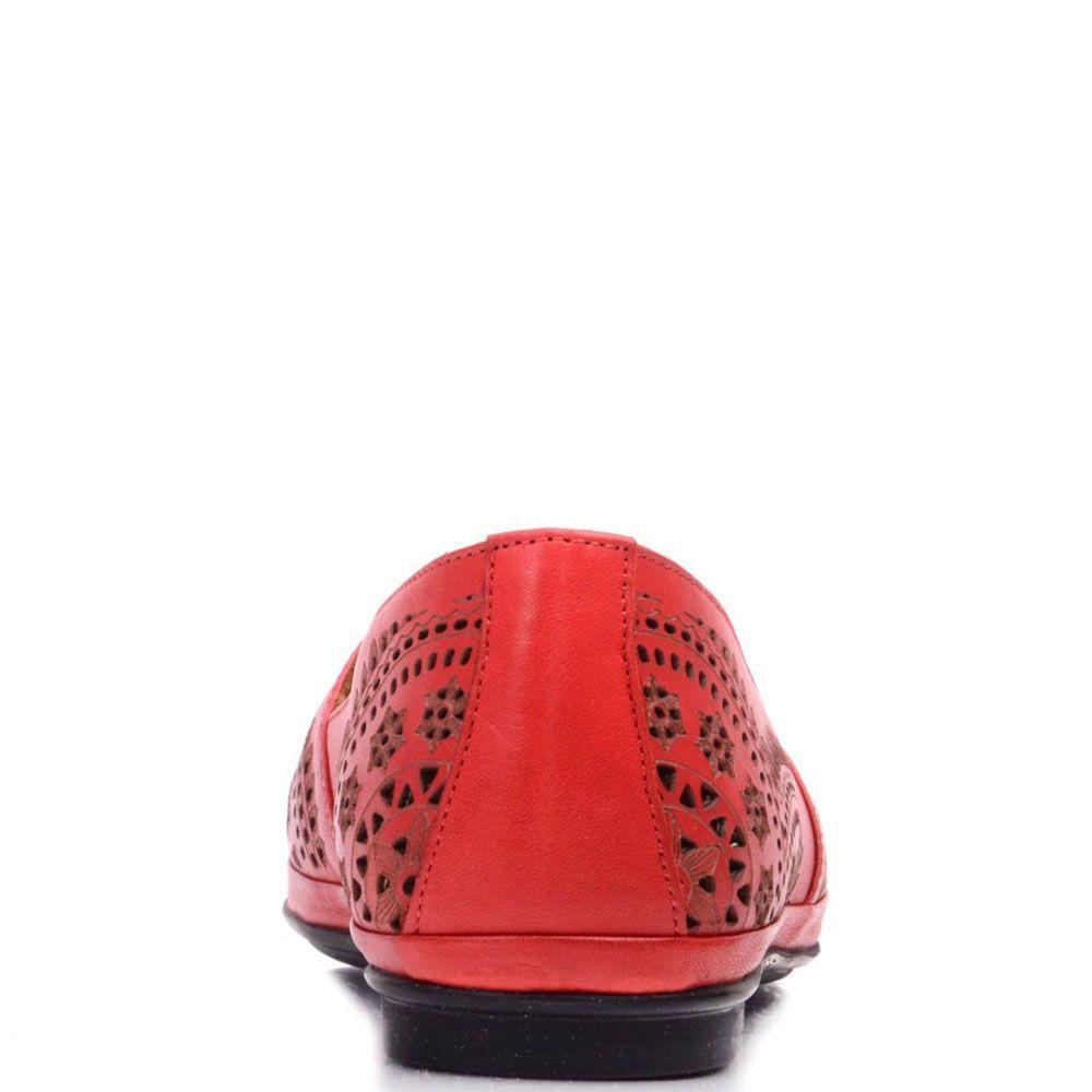 Кожаные туфли Prego кораллового перфорацией