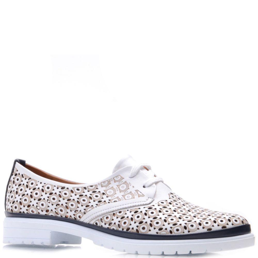 Туфли Prego из натуральной белой перфорированной кожи