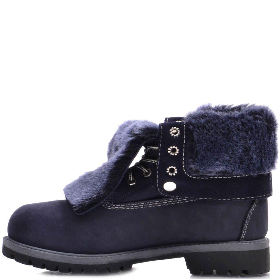 Ботинки Prego зимние замшевые синего цвета на шнуровке с меховым отворотом