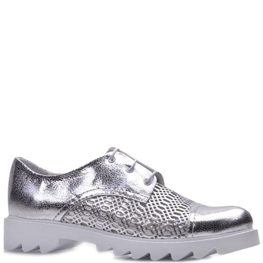 Туфли Prego из натуральной кожи серебристого цвета с узорчатой перфорацией