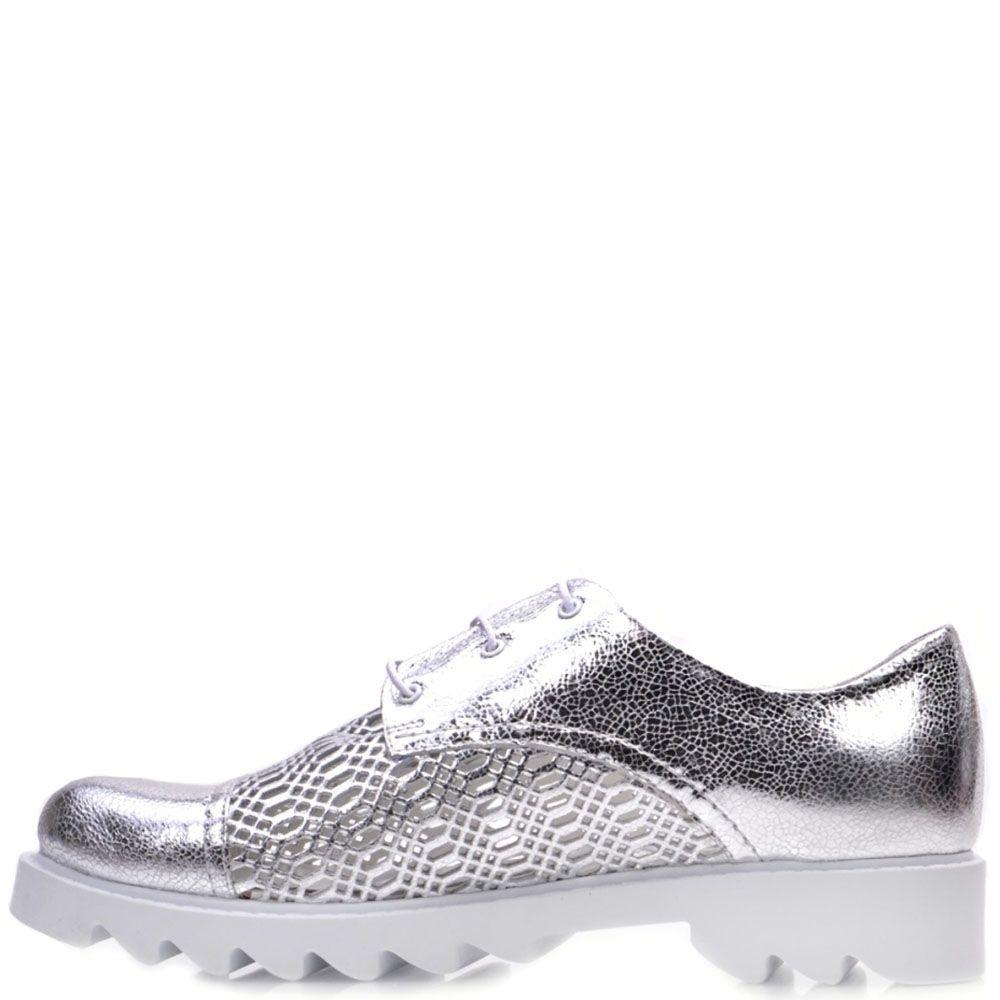 Туфли Prego из кожи серебристого цвета с узорчатой перфорацией