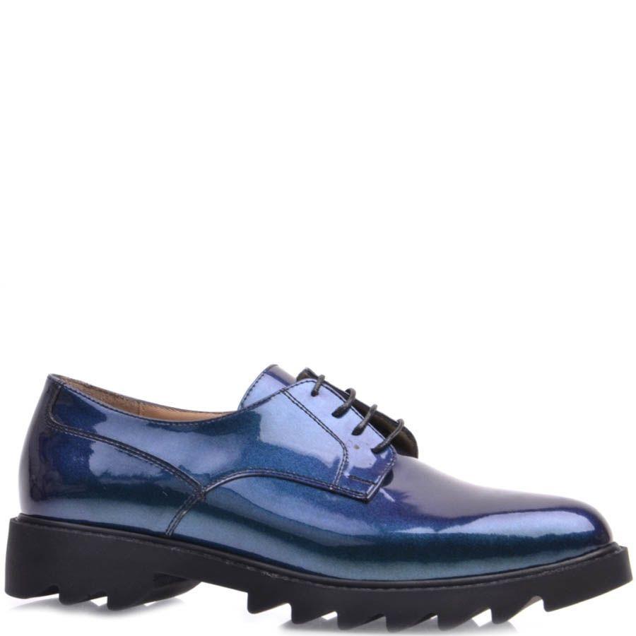Туфли Prego лаковые синего цвета с подошвой в виде острых рельефов