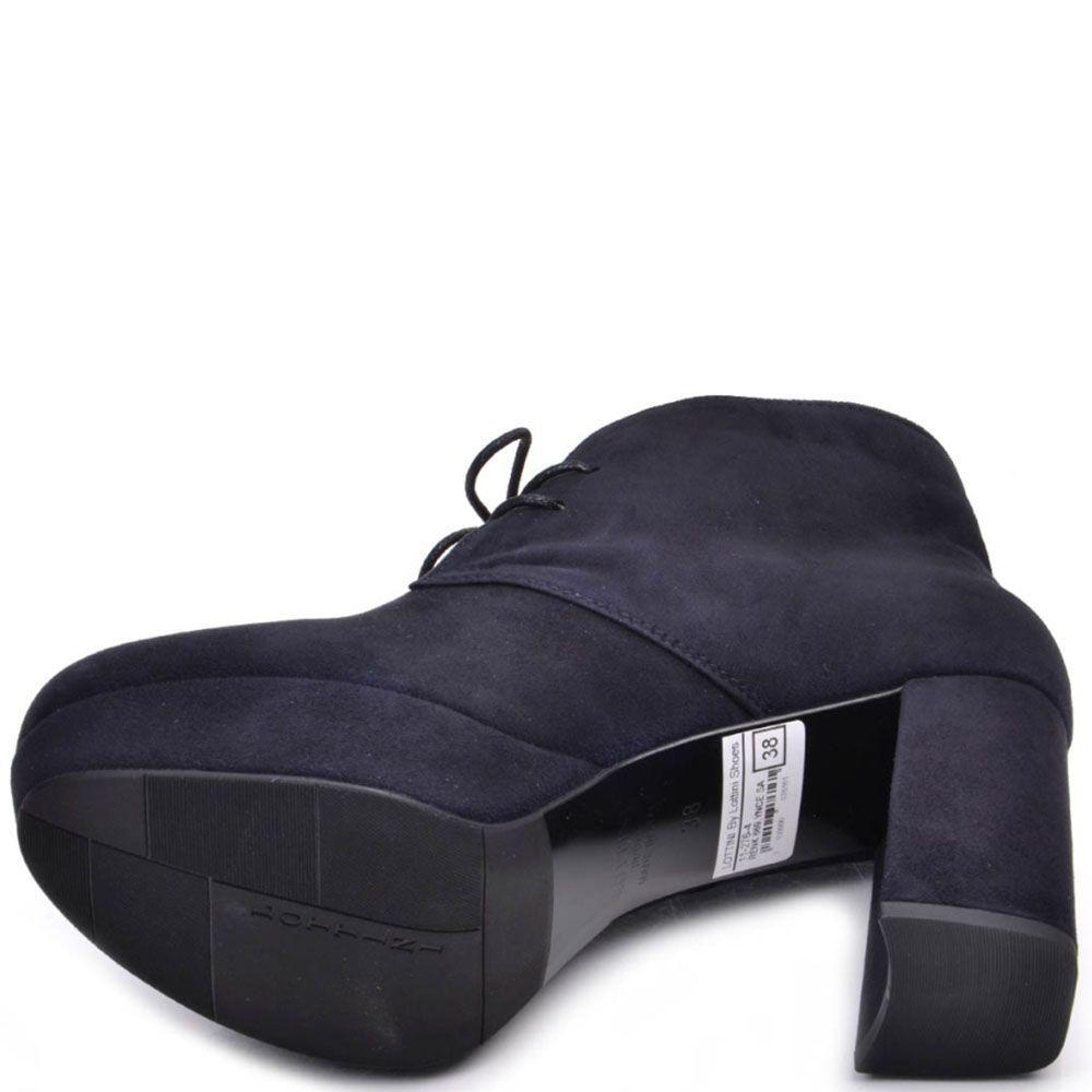 Ботильоны Prego из натуральной замши синего цвета на высоком устойчивом каблуке