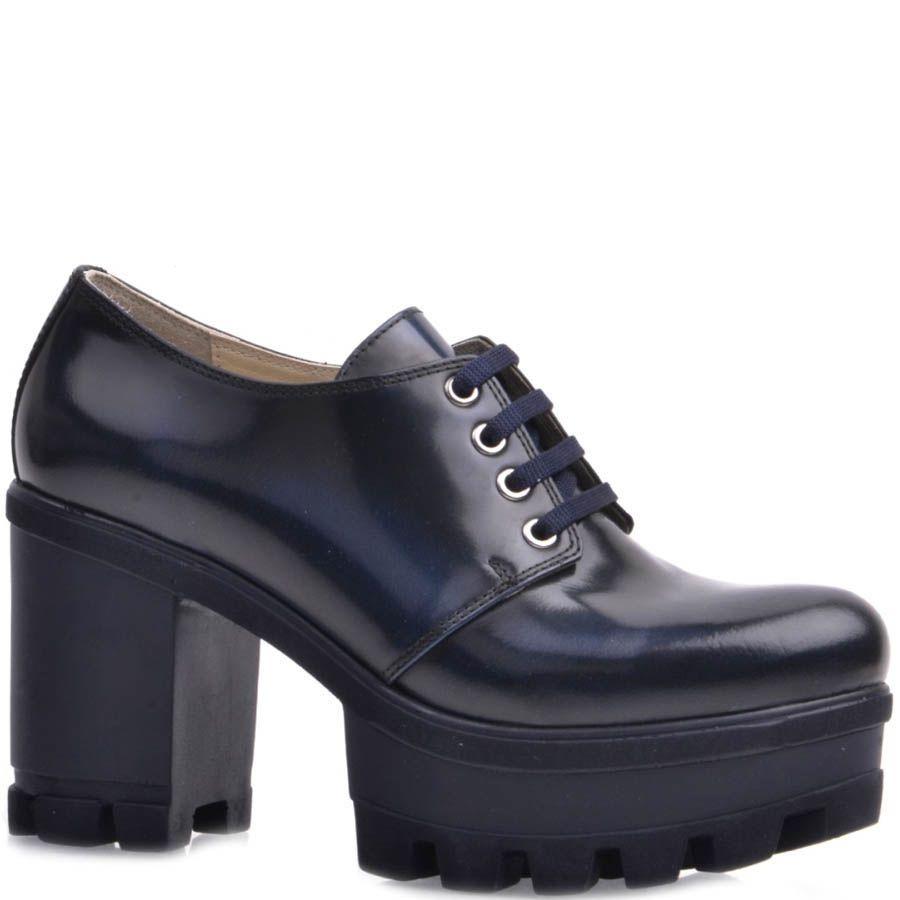 Ботинки Prego синего цвета на шнуровке кожаные с толстым каблуком и рельефной подошвой