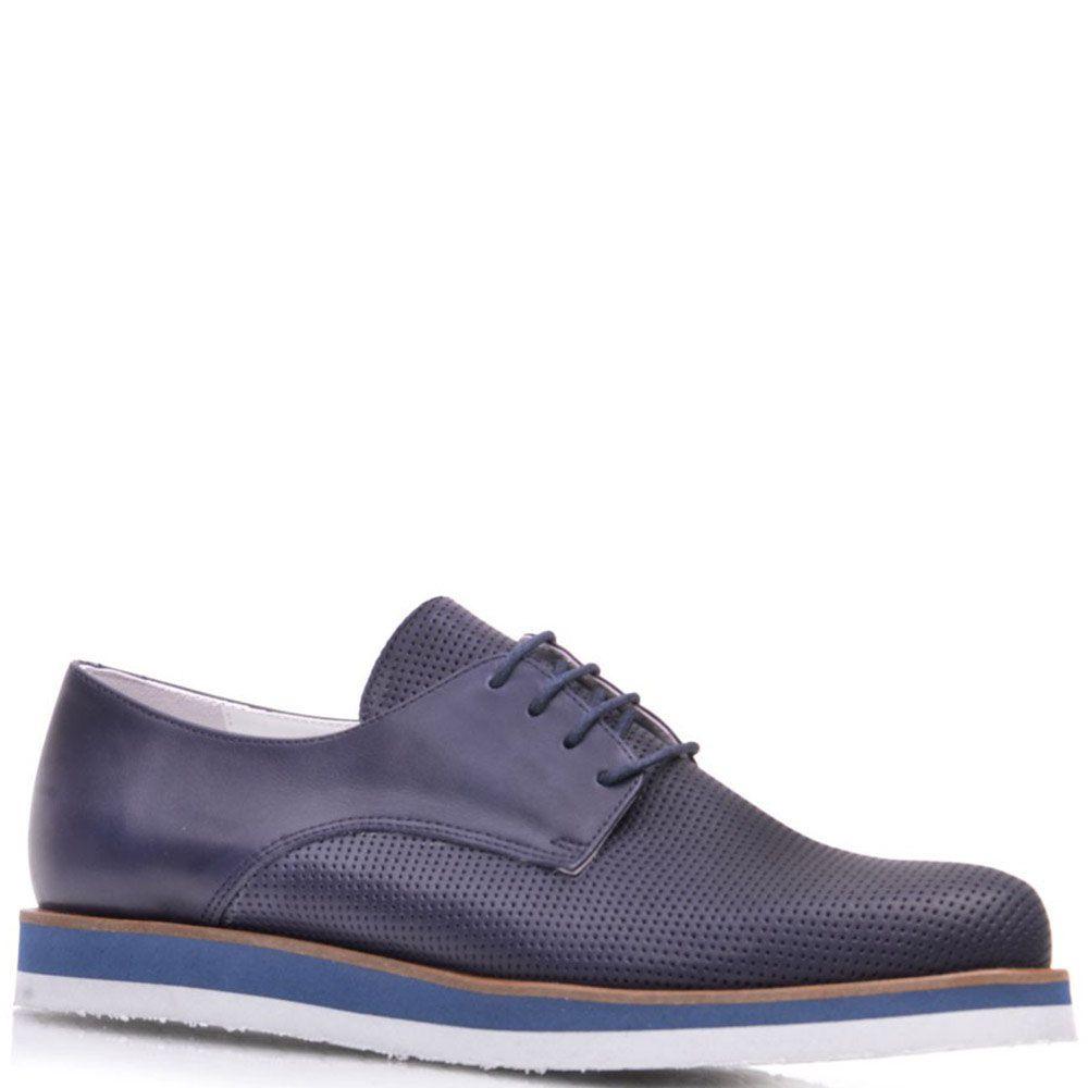 Туфли Prego из натуральной перфорированной кожи синего цвета с круглым носочком