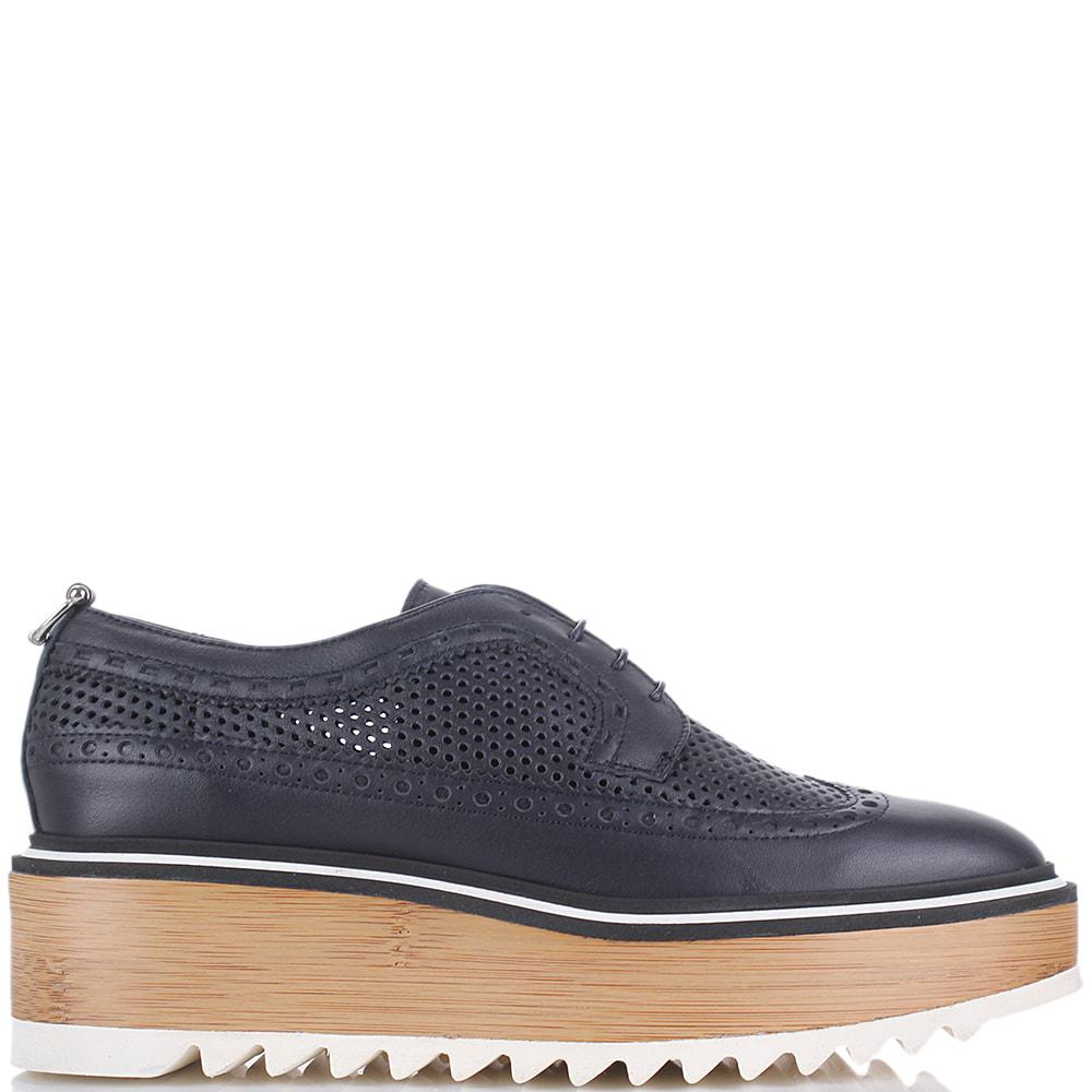 Синие туфли-броги Richmond на толстой подошве