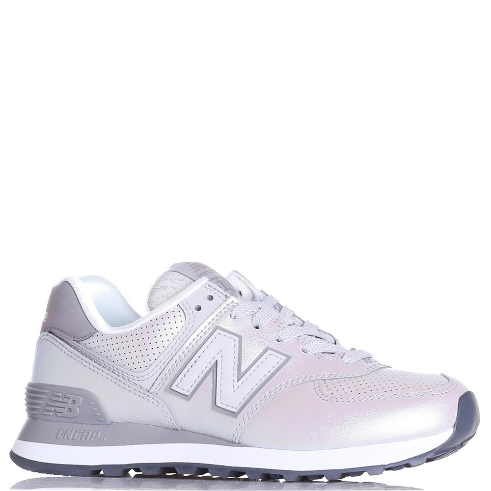 Перламутровые кроссовки New Balance 574 с серыми вставками
