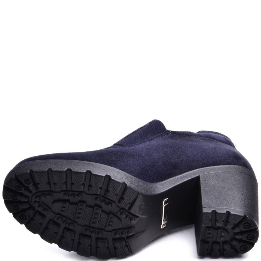 Ботильоны Prego из синего нубука на широком каблуке
