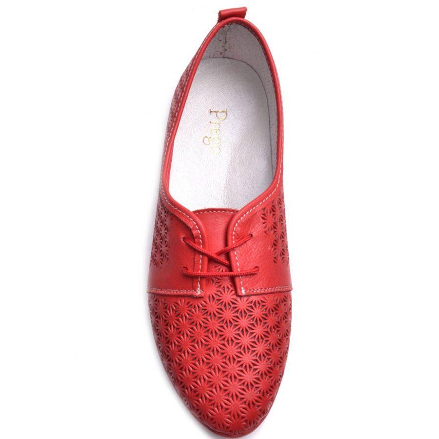 Туфли Prego красные с узорной перфорацией