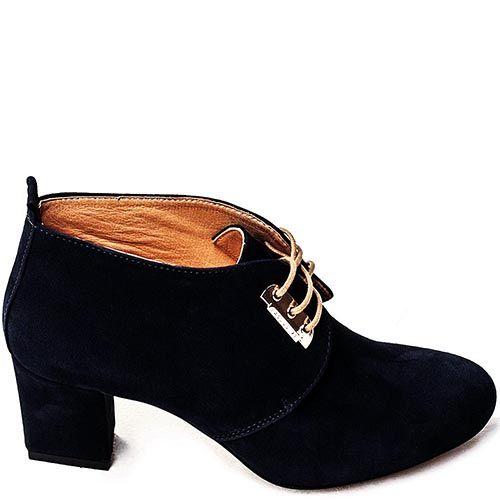 Ботильоны Modus Vivendi темно-синего цвета на устойчивом каблуке, фото