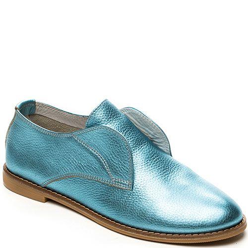 Женские туфли Modus Vivendi голубого цвета с перламутровым блеском, фото