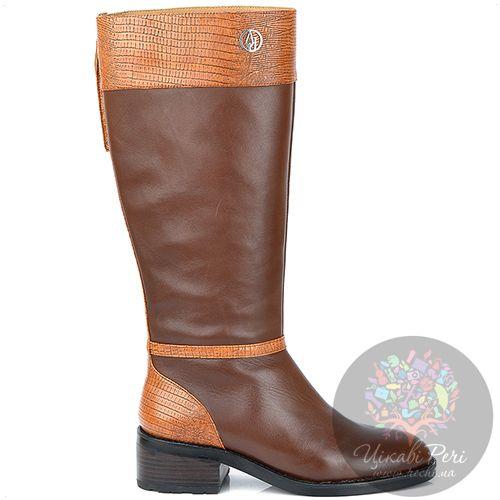 Сапоги Armani Jeans осенние кожаные из коричневой и оранжевой кожи, фото