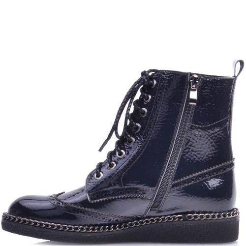 Ботинки Prego синего цвета из фактурной кожи с декоративной цепочкой на подошве, фото
