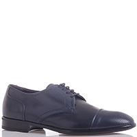 Туфли синего цвета Dino Bigioni с декоративной перфорацией, фото
