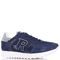 Замшевые кроссовки John Richmond синего цвета, фото