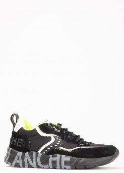 Черные кроссовки Voile Blanche с брендовой надписью, фото