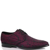 ☆Мужская обувь - купить брендовую мужскую обувь в Киеве a96b1542f25ec