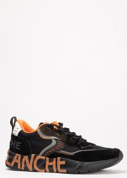 Черные кроссовки Voile Blanche из замши и текстиля, фото