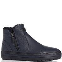 Темно-синие ботинки Baldinini на толстой подошве, фото