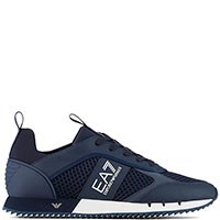 Синие кроссовки Ea7 Emporio Armani с белым лого, фото