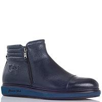 Синие ботинки Giampiero Nicola на толстой подошве, фото