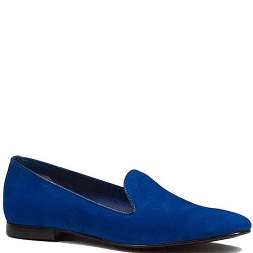 Мужские туфли Modus Vivendi из замши синего цвета, фото