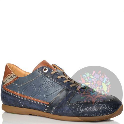 Кроссовки La Martina сине-серые кожаные с замшей в обработке, фото