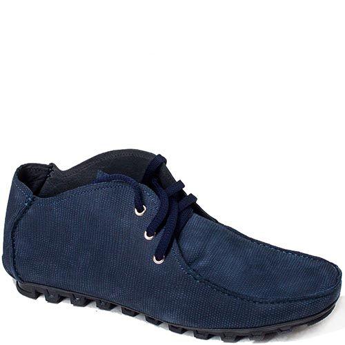 Мужские мокасины Modus Vivendi из нубука синего цвета, фото