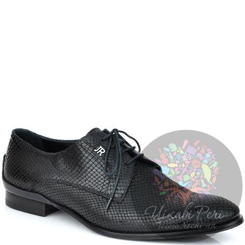 Туфли-дерби Richmond черные с роскошной фактурой кожи змеи, фото