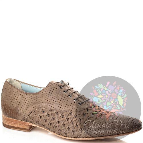 Туфли-оксфорды John Richmond бежевые кожаные с плетением и перфорацией, фото