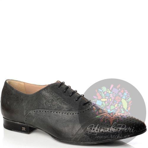 Туфли-оксфорды John Richmond из перфорированной кожи серого цвета, фото