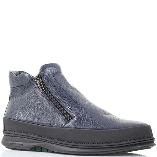 Кожаные ботинки Pakerson синего цвета на молниях и толстой подошве, фото
