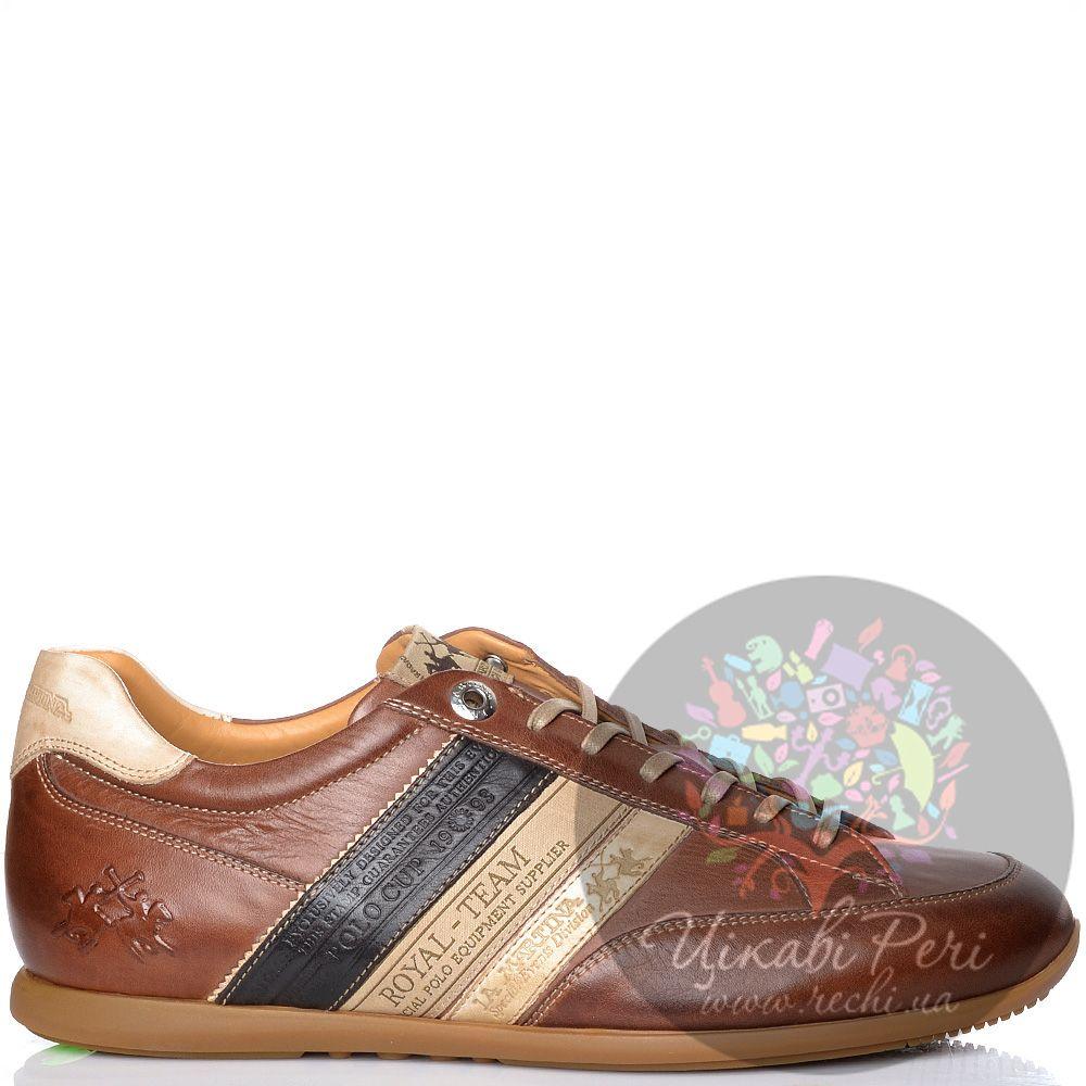 Кроссовки La Martina кожаные коричневые