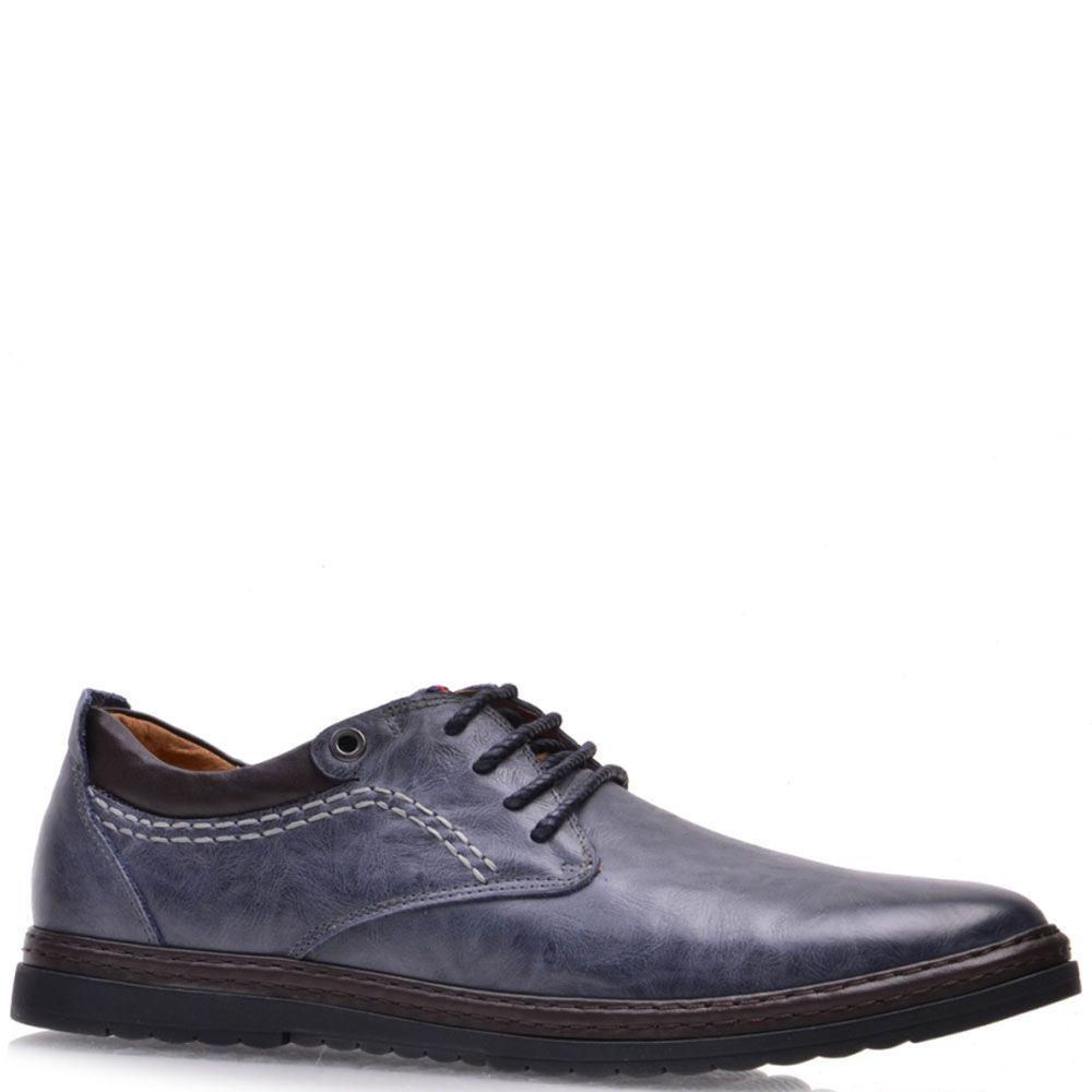 Туфли Prego из натуральной кожи синего цвета с коричневой линией вдоль подошвы
