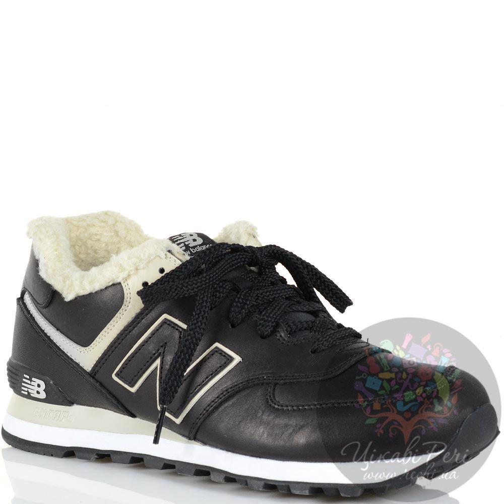 Зимние кроссовки New Balance LifeStyle 574 Fur кожаные черные на меху