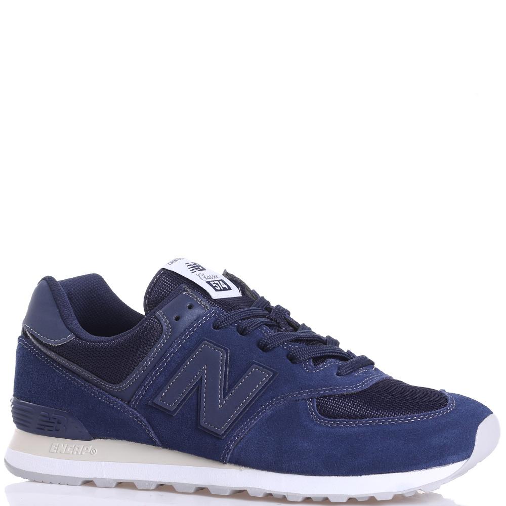 Синие кроссовки New Balance 574 из замши с текстильными вставками