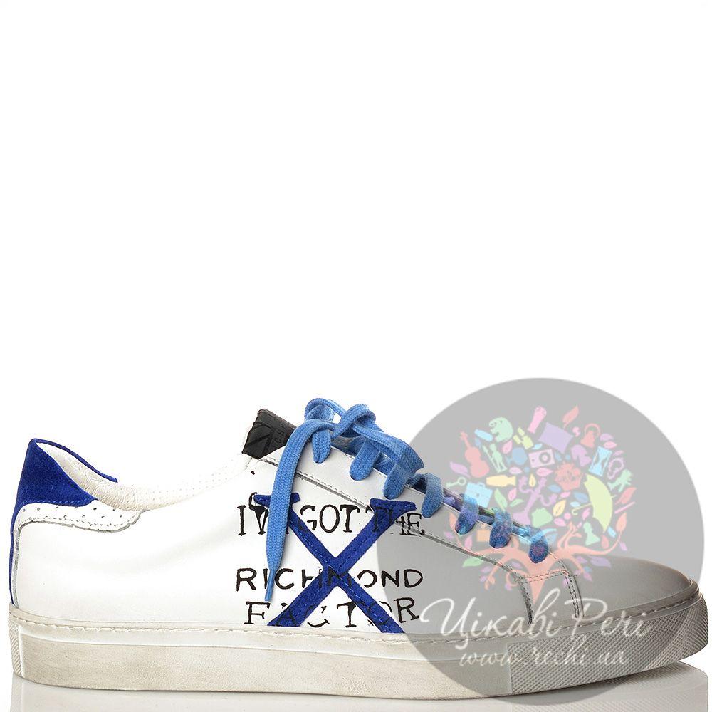 Кеды Richmond кожаные белые с синим декором