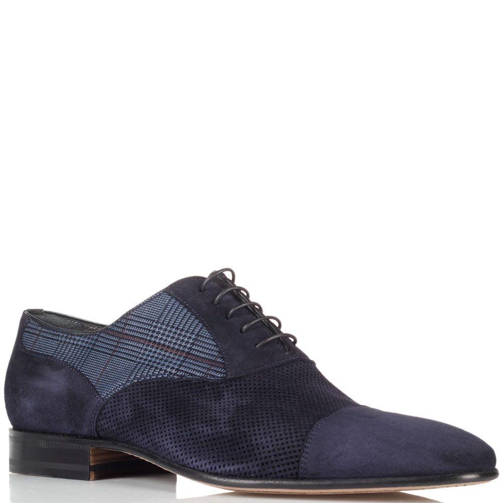 Туфли из замши синего цвета Moreschi с перфорацией