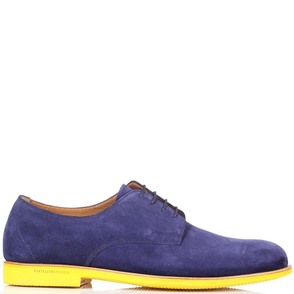 Замшевые синие туфли Fratelli Rossetti на ярко-желтой подошве
