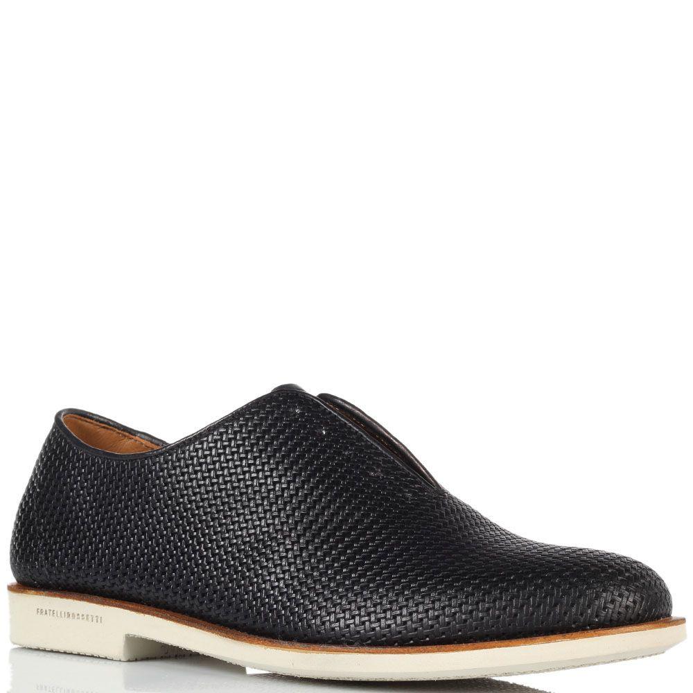 Кожаные туфли Fratelli Rossetti плетеные без шнуровки