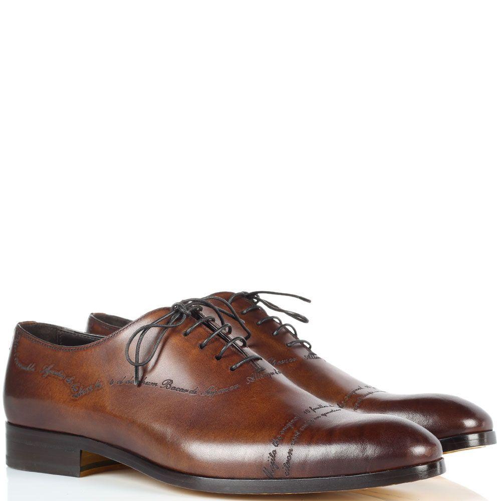 Кожаные классические туфли Doucal's коричневого цвета
