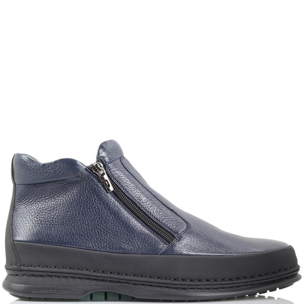 Кожаные ботинки Pakerson синего цвета на молниях и толстой подошве